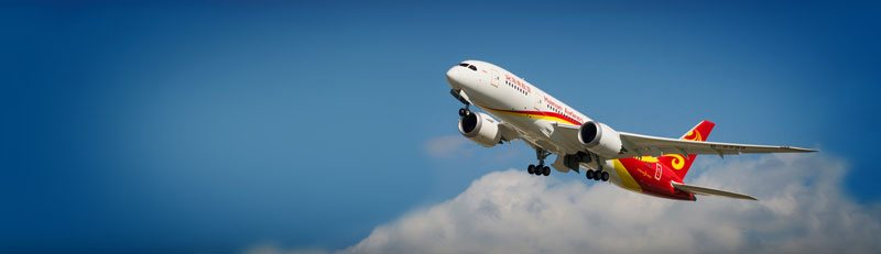 Hainan Airlines Flights